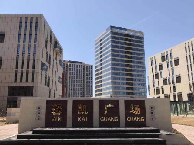 创业总部基地-馨凯广场