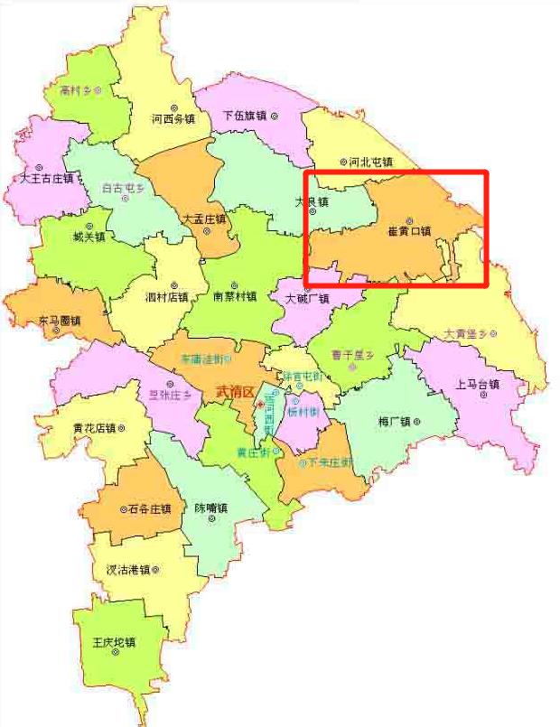 天津市武清区崔黄口镇招商税收扶持计划