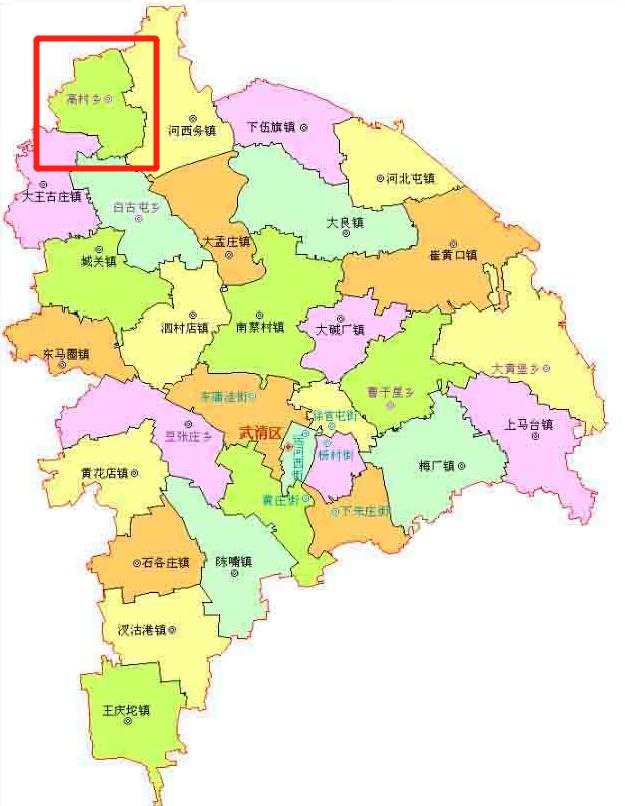 天津市武清区高村招商税收扶持计划