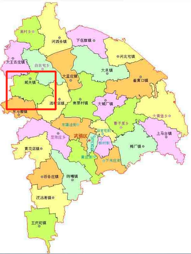 天津市武清区城关镇招商税收扶持计划